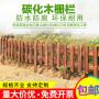 新聞:瓊中pvc草坪柵欄@多少錢