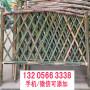 欢迎##定西陇西实木围栏生产厂家##实业集团