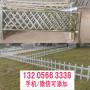 歡迎##湖南長沙工程竹籬笆價格##實業集團