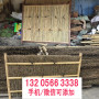 歡迎##河南新鄉戶外庭院護欄生產廠家##實業集團