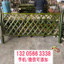 歡迎##贛榆竹子圍墻哪里有賣##實業集團