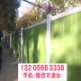 歡迎##黑龍江哈爾濱碳化竹護欄價格##實業集團