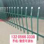 歡迎##阜新細河戶外柵欄圍欄哪里有賣##實業集團