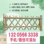 歡迎##赤坎仿竹籬笆價格報價##實業集團