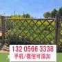 歡迎##漢中西鄉綠化欄桿價格##實業集團