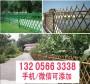 歡迎##江蘇常州綠化欄桿廠家##實業集團