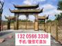 歡迎##貴定防腐木籬笆生產廠家##實業集團