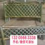 歡迎##九江潯陽碳化竹籬笆生產廠家##實業集團