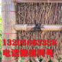 歡迎##遵義匯川美麗鄉村護欄哪里有賣##實業集團