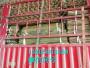 歡迎##象山菜園竹拉網生產廠家##實業集團