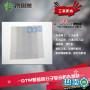 今日報價:@APF預鋪防水卷材高質量的