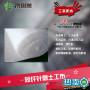 喜訊:WSA103預鋪反粘聚合物改性瀝青防水卷材@超值的