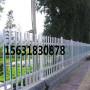信陽市浉河區小區草坪護欄多少錢一米