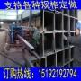 江蘇省100*300*14無縫方管100x300x14配套用方管