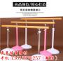 新消息:西安市阎良舞蹈把杆器材价格(哪里达标】