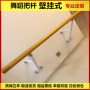 新消息:惠州市惠城舞蹈固定把桿(制作廠家)