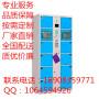 重庆巫溪县超市存包柜优势在哪里