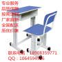 重庆永川学校课桌椅优势比较明显
