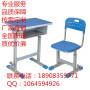 重庆奉节县双人课桌椅优势比较明显