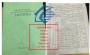 上思县立项社会风险评估报告项目规划资料