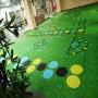 人造草坪生产线【草坪@生产厂家的基层要求】(琼结县)