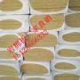 河北省邯郸市石材幕墙岩棉板/超硬岩棉板厂家批发