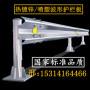 江苏波形护栏价格、波形钢板护栏厂家供货、波形梁钢护栏