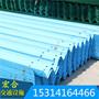 云南波形护栏价格、波形防护栏每米价格、波形护栏多少钱一米