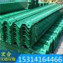 黑龙江镀锌护栏板厂家价格安保工程护栏板参数