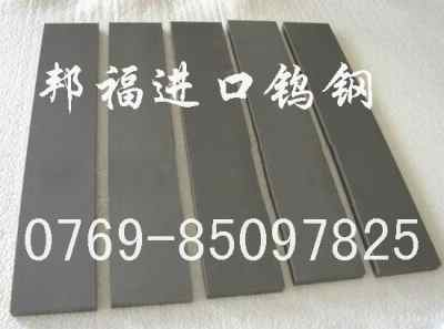 金属液压棒材带锯机电路图