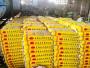 歡迎##遼寧遼陽泵環氧灌漿料產品豐富##廠家