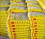 歡迎##四川自貢自流平灌漿料 均有分廠##廠家