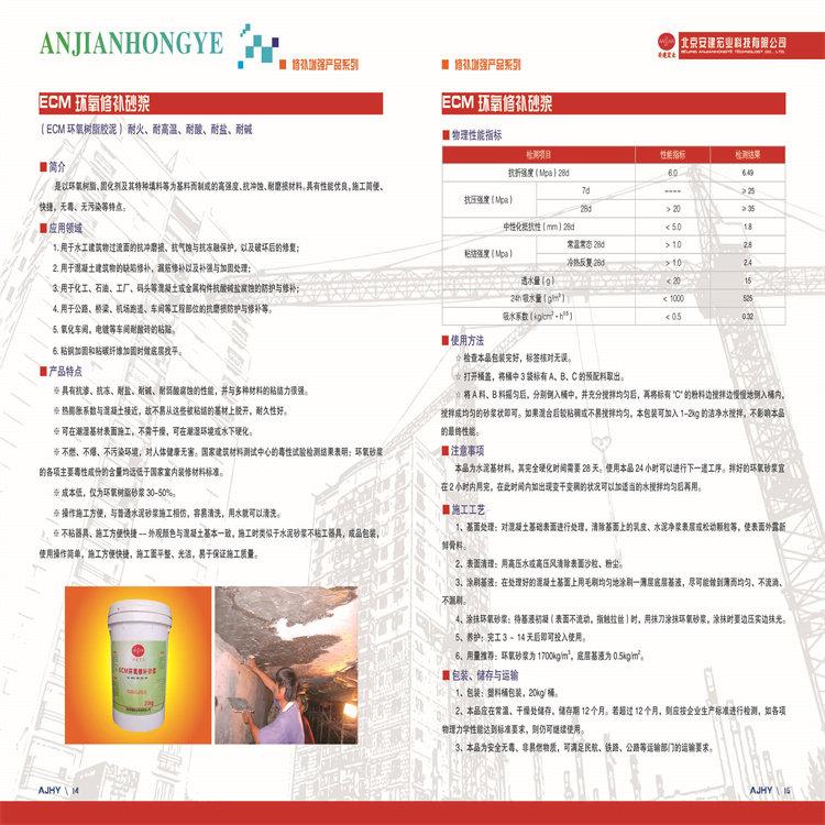 專業##黃岡紅安灌漿料廠家  灌漿料C100高工藝