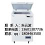 湖南吉首FYL-YS-50LK@4 ℃ 冰箱(冷藏柜)