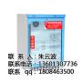 新聞:江西景德鎮FYL-YS-100L手術室加熱鹽水【咨詢產品】