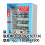 江西景德鎮FYL-YS-1028L生理鹽水袋加溫箱【敬請來電】