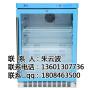 江西景德镇FYL-YS-310L生理盐水加温箱哪个厂【敬请来电】