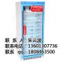 新聞:四川雅安FYL-YS-100L@生理鹽水42度加溫箱