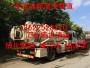 快訊:海淀區田村附近廢水清運大小設備齊全
