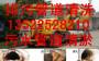 快訊:通州區武夷花園附近清理集水坑正規公司