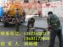 快訊:房山區新鎮附近污水處理廠抽污水大小設備齊全