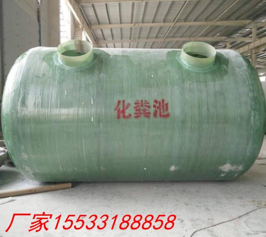 许昌玻璃钢15立方米化粪池厂家价格