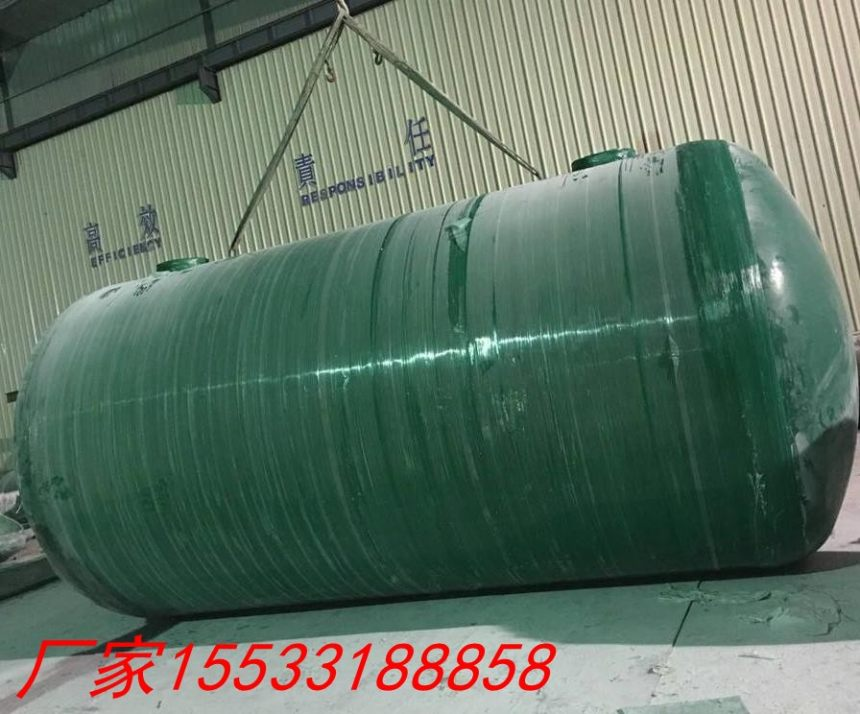 60立方化糞池_9#玻璃鋼化糞池產品型號