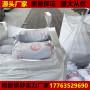 歡迎##臺州防護水泥CT室方艙##集團多少錢