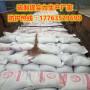 歡迎##常州防護鉛板5mm鉛板##集團生產廠家