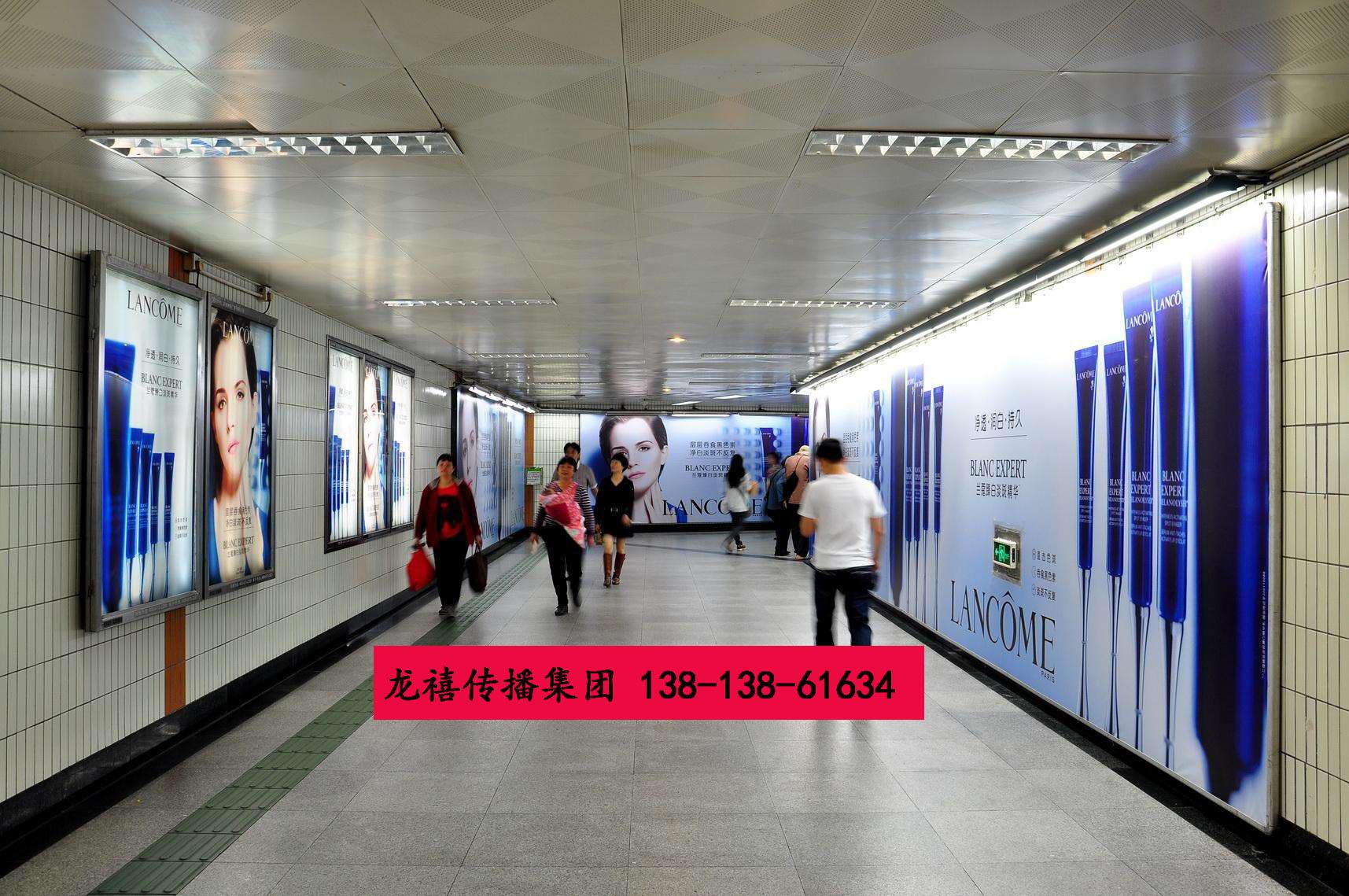 沪宁高铁站LED大屏广告价格包月推广