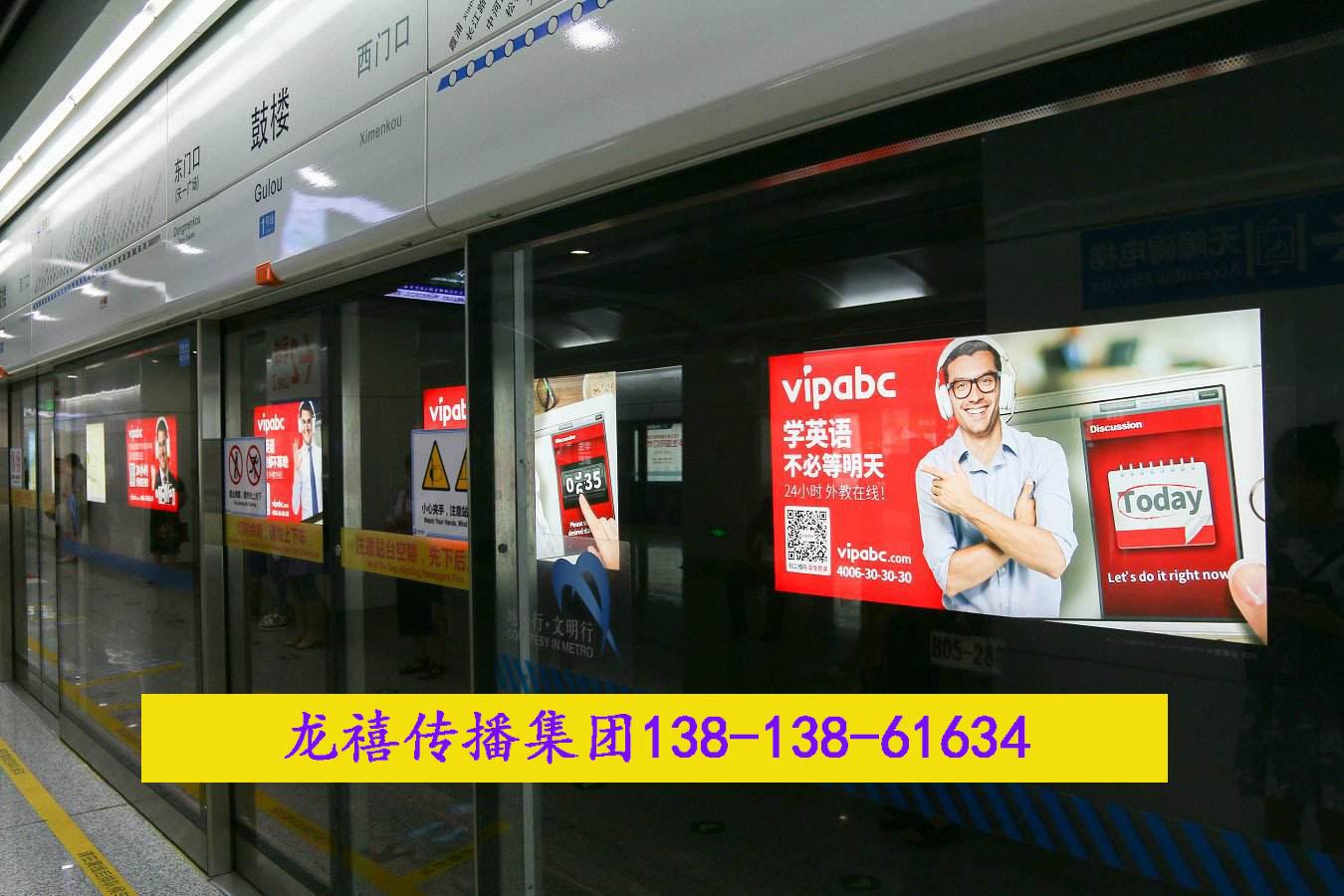 上海虹桥站高铁广告发布包月推广