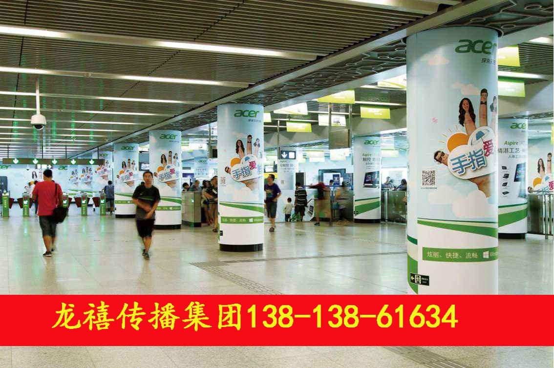 济南市高铁最强广告公司包月推广