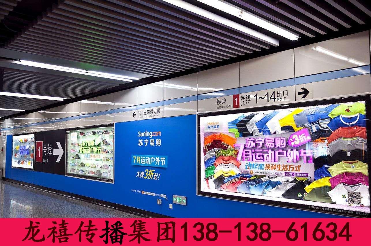 济南高铁站广告最强公司包月推广