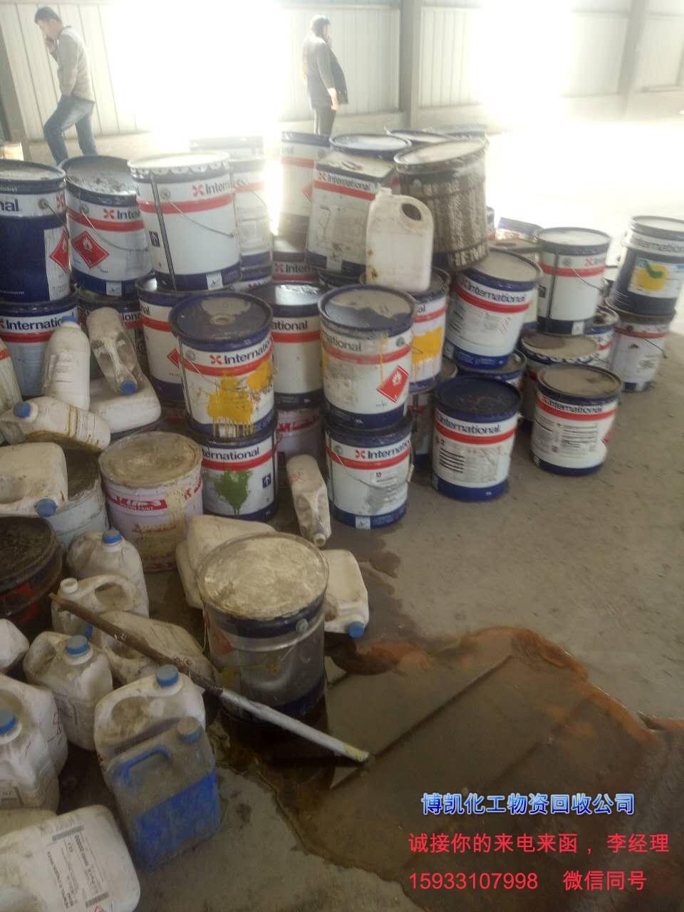 泰州回收二氧化硫